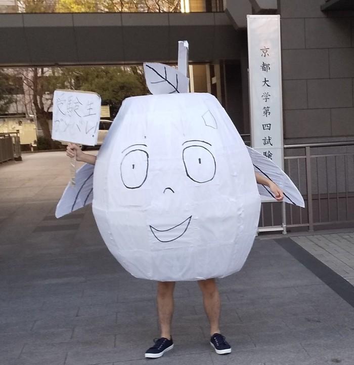 センター試験会場京大のゆるキャラの正体!リンゴの中の人は誰?【画像】